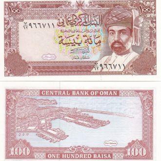 Oman Оман - 100 Baisa 1994 UNC JavirNV