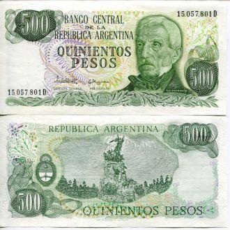 Аргентина 500 песо UNC прес