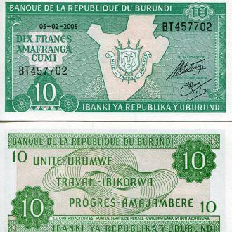 Бурунди 10 франков аUNC