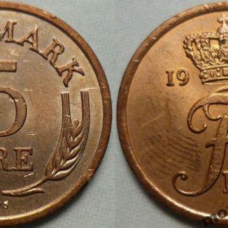 Дания 5 эре 1963, 64, 67