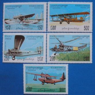 Камбоджа. 1994 г. Самолеты**