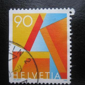 Швейцария 1995 Современное искусство  Гаш