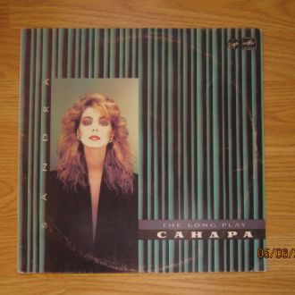 LP Sandra The Long Play Vg  (Мелодия)