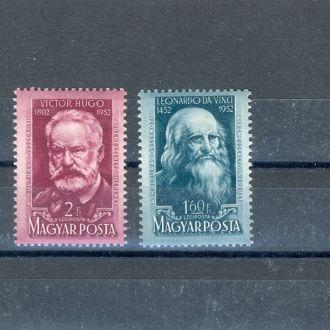 1952 ВЕНГРИЯ Mi 1253-1254 А **
