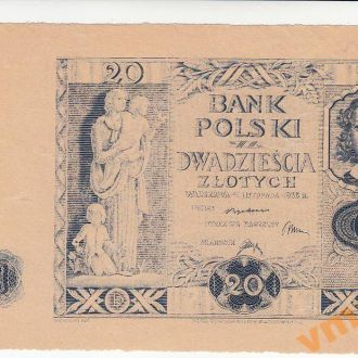 Польша 20 злотых 1936 год ПРОБА ПЕЧАТИ
