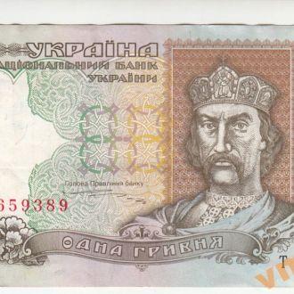 1 гривна 1995 год Ющенко серия ТИ