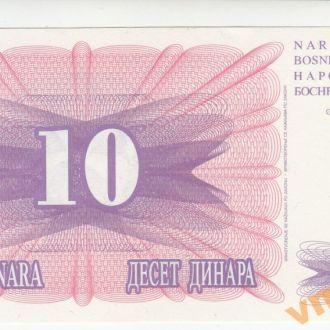 Босния и Герцеговина 10 динар 1992 год UNC