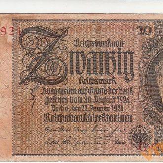 Германия 20 рейхсмарок 1929 год в/з ОРНАМЕНТ