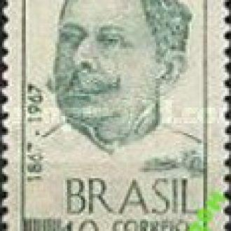 Бразилия 1967 Карвалье проза юрист люди ** о