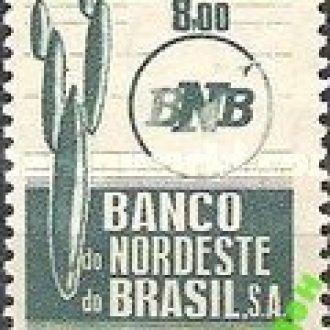 Бразилия 1964 банк деньги катусы флора ** о