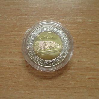 Цимбали Цимбалы (Биметалл) 5 гривен 2006 год