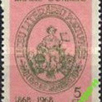 Бразилия 1968 лицей школа герб ** о