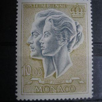 Монако.1967г. Королевская пара. Полная серия. MNH