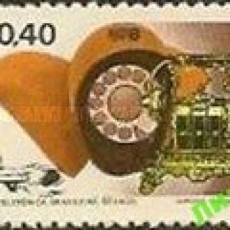 Бразилия 1973 связь телефон ** о