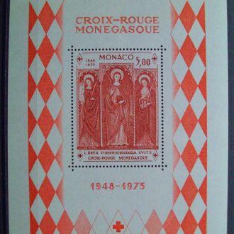 Монако.1973г. Красный крест. Почтовый блок. MNH