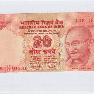 Индия 20 рупи пресс