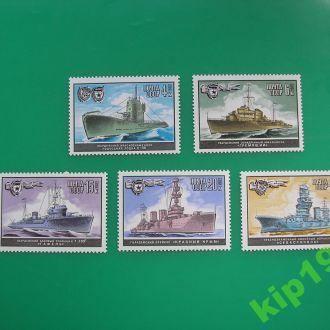 СССР 1982 Флот корабли MNH