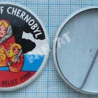 ЧАЭС. Союз Чернобыль Благотворительный фонд. Матрешка. россия.