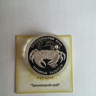 Серебрянная монета украины 10 гривен ливадийский дворец купить 20 злотых 1975 года польша описание