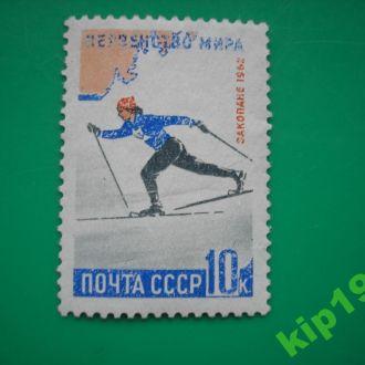 СССР. 1962. Спорт. *   см. опис.