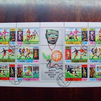 Рас-ель-Хайма.1970г. Чемпионат мира по футболу. Полный лист.