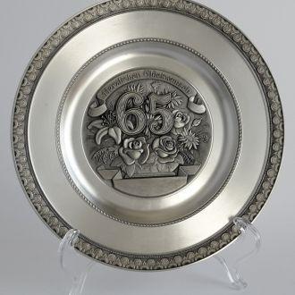 Тарелка панно подарочная 65-й юбилей олово Germany