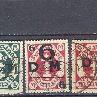 Германия Данциг 1922 классика №№ Д22-8 (стр5)