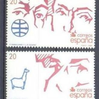 Испания 1988 мореплаватели пираты люди флот **