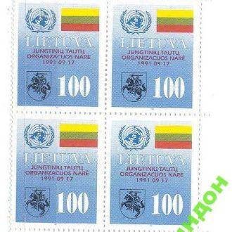 Литва 1992 Независимость флаги гербы рыцари **