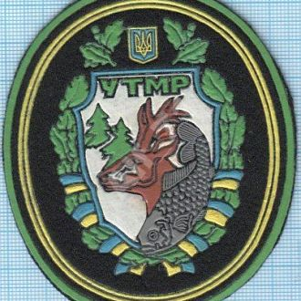 Шеврон Нашивка УТМР. УООР. Охота. Рыбалка Украина. 1990-е
