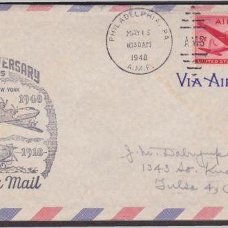 США 1948 АВИАПОЧТА 30 ЛЕТ ВИНТОМОТОРНЫЙ САМОЛЁТ АЭРОПЛАН АВИАЦИЯ ВОЗДУШНЫЙ ТРАНСПОРТ КАРТА cachet