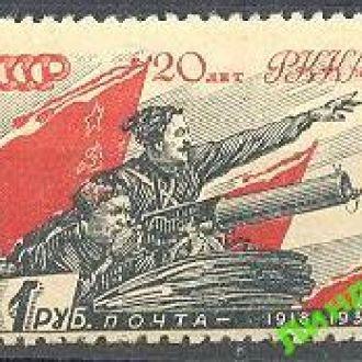 СССР 1939 20 лет РККА армия Чапаев Петька * с