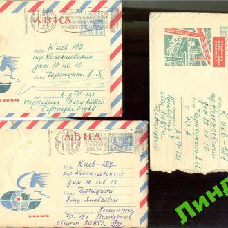 СССР ХМК 3 конверта рекламный штемпель