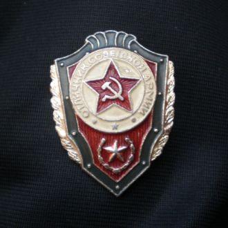 знак отличник красной армии
