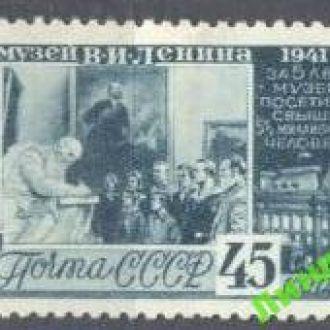 СССР 1941 музей Ленина (*) с