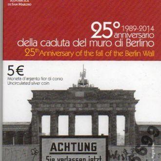 2014 САН МАРИНО - 5 евро Берлинская стена