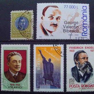 Румыния.1931/2005гг. Личности. Подборка.