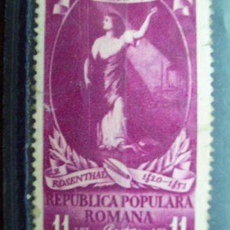 Румыния.1951г. Живопись. MH