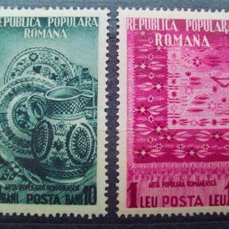 Румыния.1953г. Народное искусство. MH