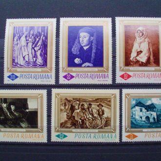 Румыния.1966г. Живопись. Полная серия. MNH.КЦ 14ев