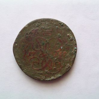 Монета Царской России 1758г. Копейка.