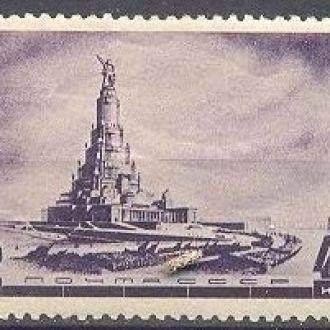 СССР 1937 высотки архитектура * и (*) с