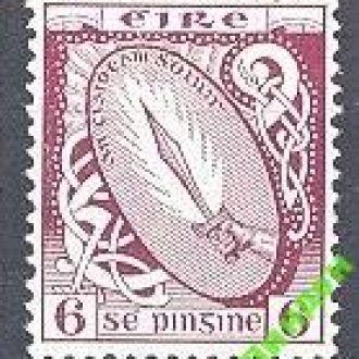 Ирландия 1922 Нац символы Меч ** о