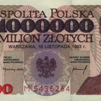 Польша 1000000 злотых 1993 г UNC прес