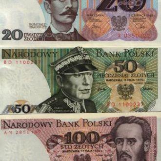 Польша набор 10-100000 злотых 15 банкнот UNC прес