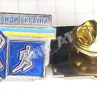 Сборная Украины. Олимпиада Олимпийские игры Легкая атлетика Лондон 2012.