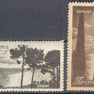 СССР 1938 туризм Виды Крыма Украина гаш м