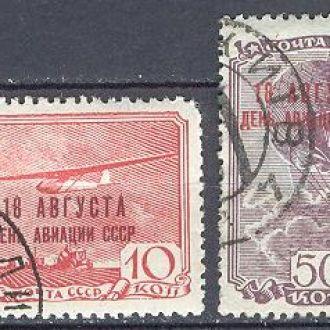 СССР 1939 День авиация самолеты гаш м