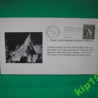 США  1966 СГ Космос