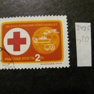 венгрия красный крест 1981 гаш